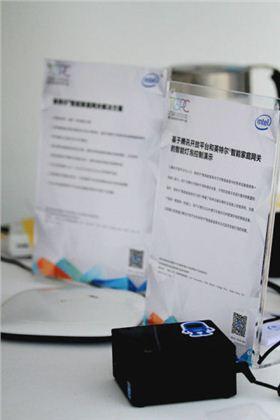 英特尔携手腾讯推出智能家庭网关解决方案