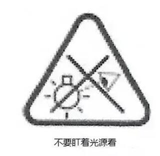 导线颜色标志电路