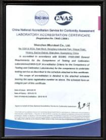 CNAS实验室认可(英文)证书