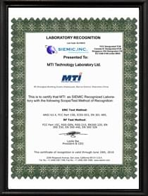 SIEMIC资质证书
