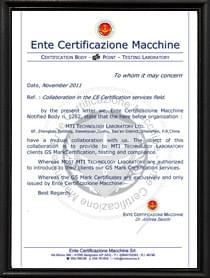意大利ECM资质证书