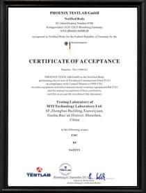 德国PHOENIX 资质证书