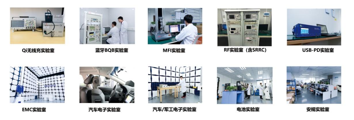微测实验室介绍