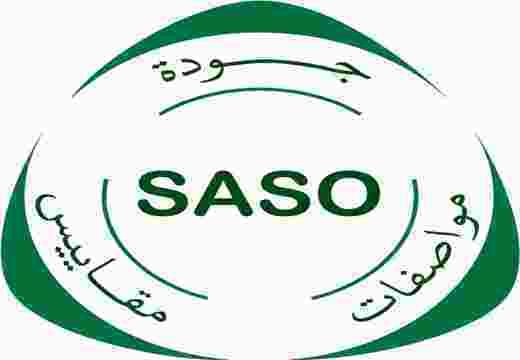 SASO认证