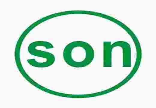 SONCANP认证