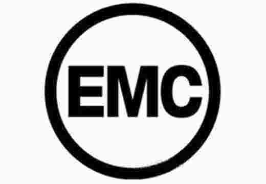 电磁兼容EMC